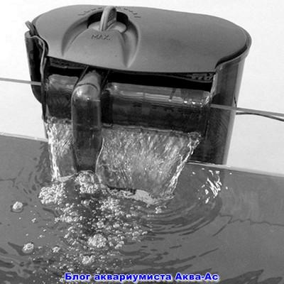 alt=фильтр водопад