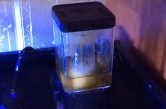 Скиммер для аквариума MACRO AQUA NS 16